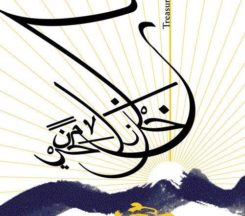 Nanhai_Poster